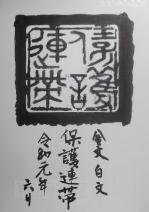 Dscn4757_2
